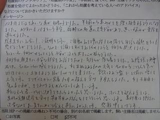 DSC07763.JPG