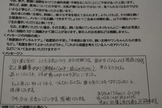 DSC08924.JPG
