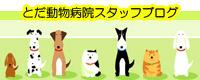 bnr_staff_s.jpg